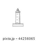 Lighthouse icon. symbol of lighthouse tower. 44256065
