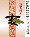 亥年 亥 和風のイラスト 44257979