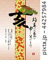亥年 亥 和風のイラスト 44257984