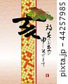 亥年 亥 和風のイラスト 44257985