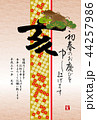 亥年 亥 和風のイラスト 44257986
