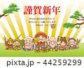 年賀状 七福神 ベクターのイラスト 44259299