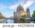 Berlin Cathedral in Berlin, Germany 44259608