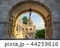 Towers of Fisherman's Bastion in Budapest, Hungary 44259616