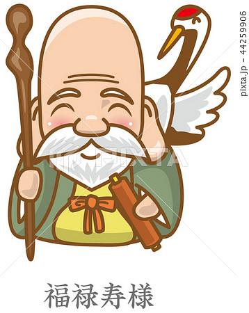七福神_福禄寿様のイラスト素材 [44259906] - PIXTA