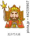 毘沙門天 七福神 ベクターのイラスト 44259907