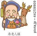 寿老人 七福神 ベクターのイラスト 44259909