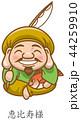 七福神 ベクター 神様のイラスト 44259910