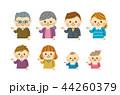 家族 三世代 セットのイラスト 44260379