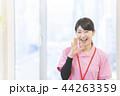 女性 職業 話すの写真 44263359