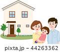 マイホーム 家族 家のイラスト 44263362