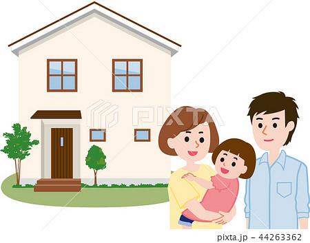 マイホーム 家族 44263362