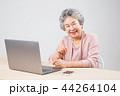 高齢者 老人 女性の写真 44264104