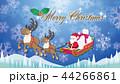 クリスマス メリークリスマス サンタクロースのイラスト 44266861