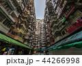 モンスターマンション 香港 マンションの写真 44266998