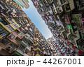 モンスターマンション 香港 マンションの写真 44267001