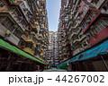 モンスターマンション 香港 マンションの写真 44267002