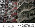 モンスターマンション 香港 香港島の写真 44267013