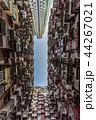 モンスターマンション 香港 マンションの写真 44267021