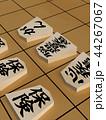 CG 3D イラスト 立体 デザイン 将棋 保険 がん 脳血管疾患 心疾患 44267067
