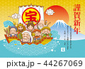 年賀状 七福神 宝船のイラスト 44267069