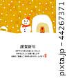 亥年 年賀状 亥のイラスト 44267371