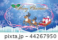 クリスマス メリークリスマス サンタクロースのイラスト 44267950