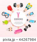 概念 エクササイズ 運動のイラスト 44267984