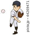 少年野球 野球 ボールのイラスト 44269471