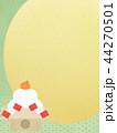和柄 鏡餅 正月のイラスト 44270501
