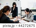 ビジネス キャリアウーマン ビジネスウーマンの写真 44272675