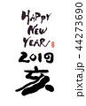 亥年 年賀状 年賀はがきのイラスト 44273690