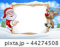 クリスマス サンタ サンタクロースのイラスト 44274508