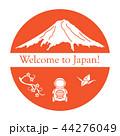 ふじ フジ 富士のイラスト 44276049