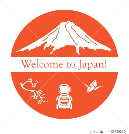 Set of Japan traditional design elements 44276049