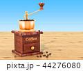 コーヒー グラインダー コーヒービーンズのイラスト 44276080