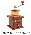 コーヒー グラインダー コーヒービーンズのイラスト 44276082