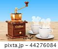 コーヒー グラインダー 手動のイラスト 44276084