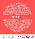 ビットコイン コイン 硬貨のイラスト 44276215