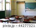 学校 教室 黒板の写真 44277321