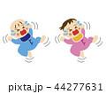 赤ちゃん ジタバタ 泣く 44277631