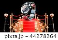 アナログ デジタル 教壇のイラスト 44278264