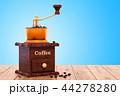 コーヒー グラインダー コーヒービーンズのイラスト 44278280
