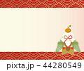 年賀状 和柄 ベクターのイラスト 44280549
