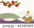 年賀状 和柄 ベクターのイラスト 44280569