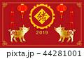 春節 2019年 豚年 デザイン グリーティングカード - 提灯飾り 二匹の豚 赤色背景 44281001