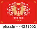 春節 2019年 豚年 デザイン グリーティングカード - 豚と花飾り 44281002