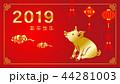 春節 2019年 豚年 デザイン グリーティングカード - ランタン飾りと豚 44281003
