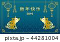 春節 2019年 豚年 デザイン グリーティングカード - ランタン飾りと二匹の豚 青色背景 44281004