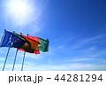 4つの旗 44281294